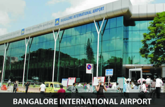 Bangalore International Airport HAL