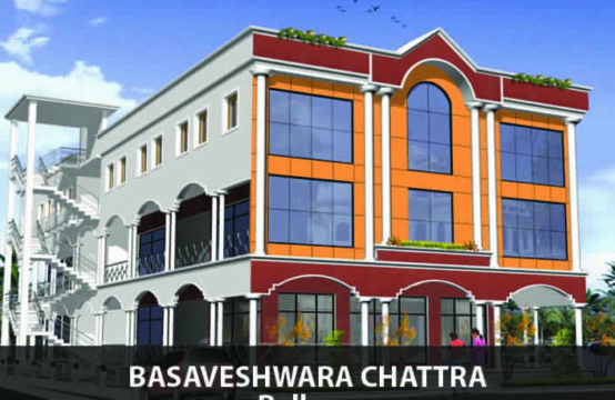 Basaveshwara Chattra