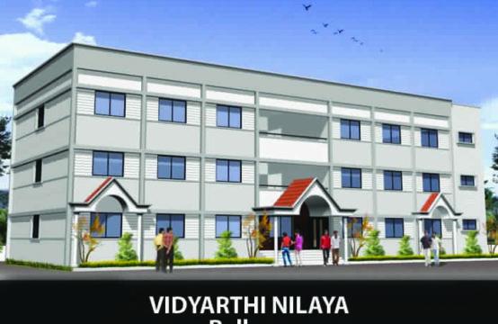 Vidyarthi Nilaya Bellary