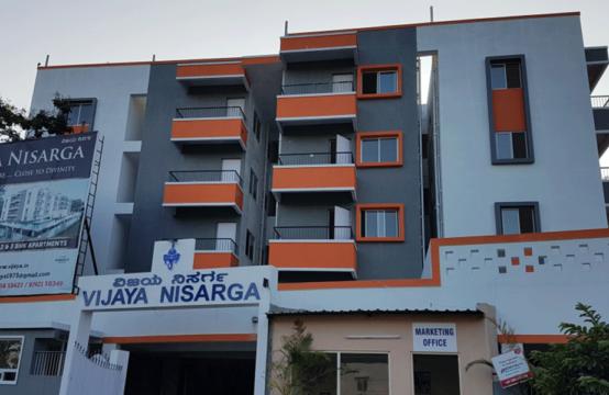 vijaya-nisaga-actual-photos-2